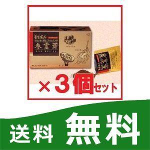 養生食品 参霊茸(さんれいじ) 3箱セット|papamama