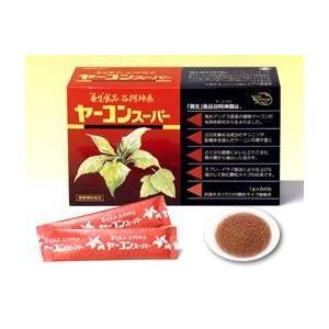 養生食品ヤーコンスーパー|papamama