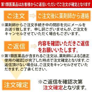 リアップX5プラス ローション 60ml リアップ 【第1類医薬品】  薬剤師対応|papamama|03