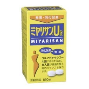 ミヤリサンU 180錠|papamama