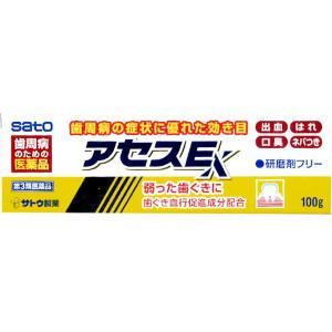 NEW アセスE 100g 歯肉炎、歯ソーノーロー 【第3類医薬品】 アセス