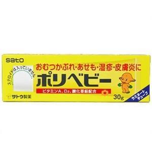 ポリベビー 30g 【第3類医薬品】の関連商品1