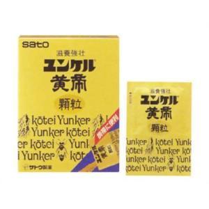 内容量:16包  サイズ:78*36*105(mm) 佐藤製薬 ------------------...