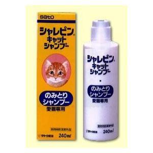 シャレピンキャットシャンプー(動物用医薬部外品)|papamama