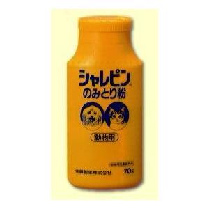 シャレピンノミとり粉(動物用医薬部外品)|papamama