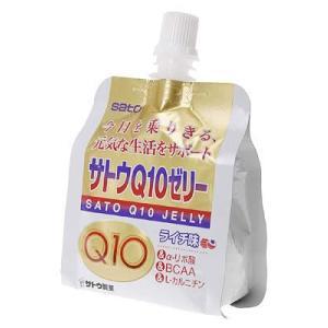 サトウ Q10 ゼリー 150g|papamama