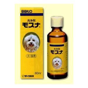 モスナ洗浄剤(雑貨)|papamama