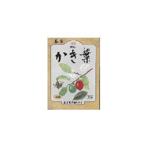 本草 かき葉茶 24包|papamama
