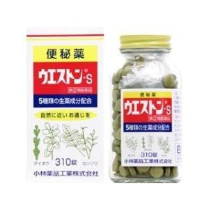 ウエストン・S 310錠  【指定第2類医薬品】