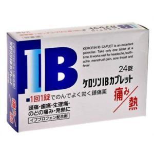 ケロリンIBカプレット 24錠 【指定第2類医薬品】 【税制対象商品】|papamama