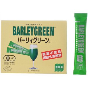 麦緑素 バーリィグリーン 30スティック papamama
