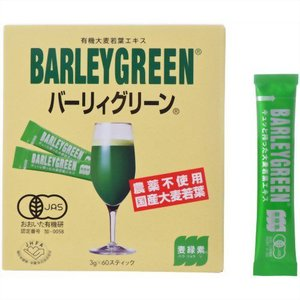 麦緑素 バーリィグリーン 60スティック papamama