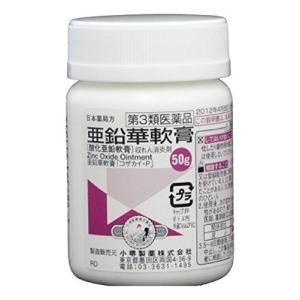 亜鉛華軟膏 50g 【第3類医薬品】 酸化亜鉛軟膏