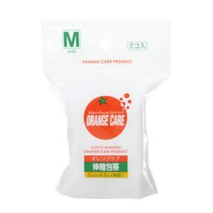 オレンジケア 伸縮包帯 Mサイズ(5cm*4.5m)2個入|papamama
