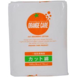 オレンジケア カット綿 100g(8cm×16cm)|papamama