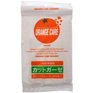 オレンジケア カットガーゼ (30cm×30cm 4ツ折)5枚入|papamama