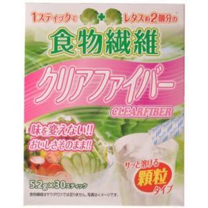 食物繊維 クリアファイバー 5.2g×30本入|papamama