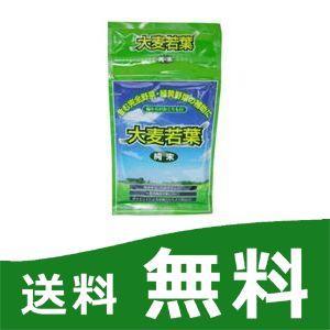 大麦若葉 純末 100g*10袋 papamama
