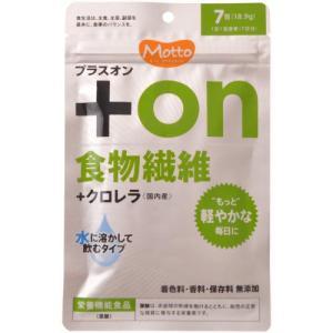 プラスオン 食物繊維 7包|papamama