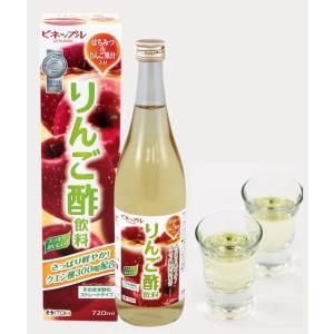 ビネップルりんご酢飲料  720ml ケース12本セット|papamama