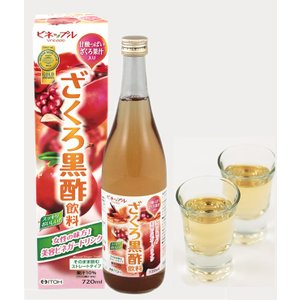 ビネップルざくろ黒酢飲料  720ml ケース12本セット|papamama