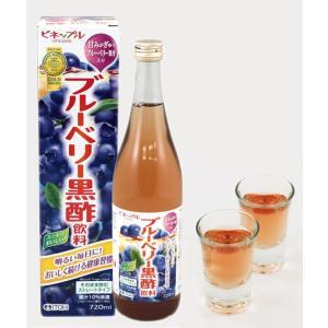 ビネップルブルーベリー黒酢飲料 720ml ケース12本セット|papamama
