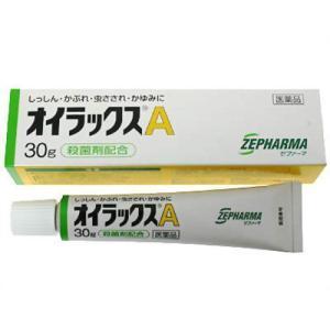 オイラックスA 30g 【指定第2類医薬品】|papamama