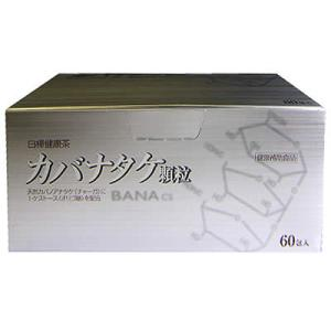 カバナタケ 顆粒1.6g*60包|papamama