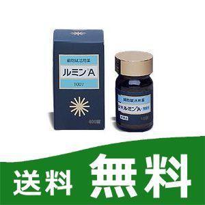 ルミンA 100γ 400錠  【第3類医薬品】|papamama