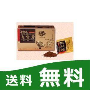 養生食品 参霊茸(さんれいじ)|papamama