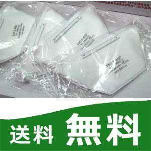 n99マスク  FSC-F-99E 30枚セット pm0.5 N95マスクよりも上の規格 N99|papamama
