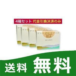 スターリミルク 4箱セット|papamama