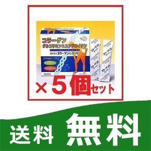 コラーゲンGスーパー徳用90包 5箱セット 代金引換便のみ 養生食品|papamama