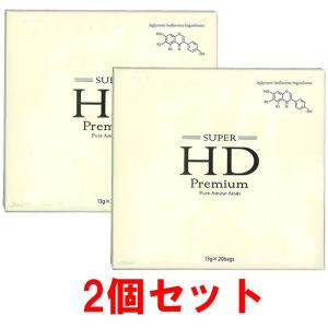 スーパーエイチディー プレミアム  2箱セット - super HD premium -|papamama