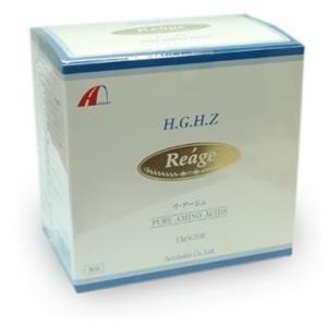 HGHZ リアージュ 20包 Reage 外箱に傷がある為特価です|papamama