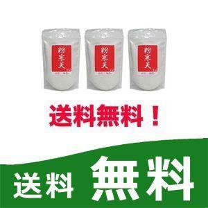 業務用寒天 3袋500gX3 1.5kg|papamama