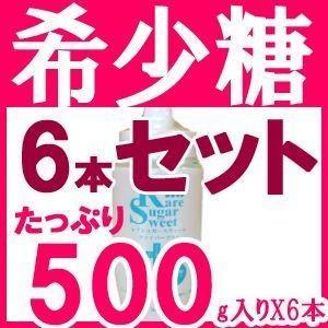 Dプシコース 希少糖 6本セット RSファイバープラス500g レアシュガースウィート|papamama