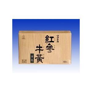 ワクナガ紅参牛黄 60包【第3類医薬品】 |papamama
