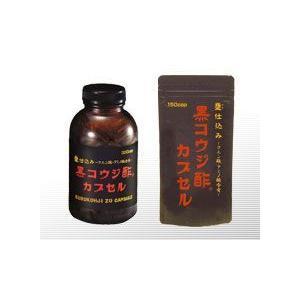 『黒コウジ酢 カプセル 150カプセル』|papamama