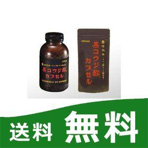 『黒コウジ酢 カプセル 300カプセル』|papamama