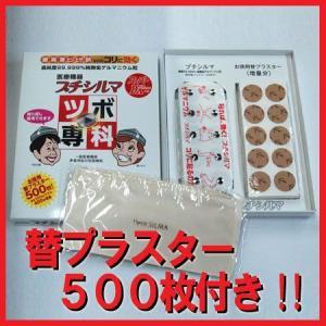 レダ プチシルマ スーパーDX 大粒 10粒 替え増量500枚 お徳用|papamama