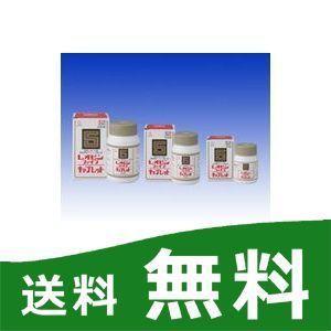 レオピンファイブ キャプレット 100錠 錠剤 【第2類医薬品】 レオピンファイブw