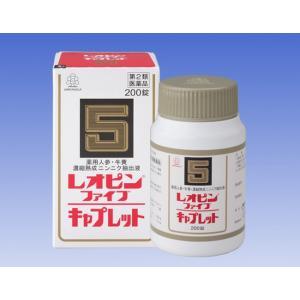 レオピンファイブ キャプレット 200錠 錠剤 【第2類医薬品】