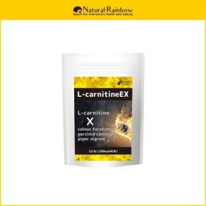 ◆商品名:L-カルニチンEX ◆名称:L-カルニチン含有加工食品 ◆原材料名:L-カルニチン酒石酸塩...