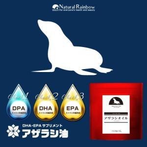 アザラシ油 60粒 アザラシ油 ハープシールオイル アザラシ オイル オメガ3 DHA EPA DPA|papamama