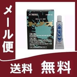 トノス 3g メール便発送 【第1類医薬品】薬剤師対応