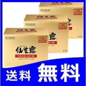 仙生露エキスゴールド30N 30ml×30袋 3箱セット|papamama