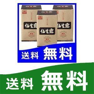 仙生露顆粒スタンダードN 1200mg×30包  3箱セット アガリクス茸 |papamama