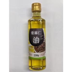 亜麻仁油 オメガ3 『亜麻仁油100% 250ml』 アマニ油 アマニオイル gs ご注文殺到中|papamama