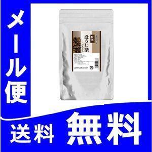 掛川産ほうじ茶 100g メール便 gs papamama